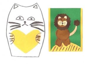 R ussite des enfants blog archive cartes lion et chat for Comment apprendre ses tables de multiplication facilement